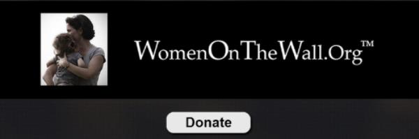 wow_donatee52460b5b233996d42