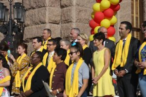 Texas School Choice Rally 2017